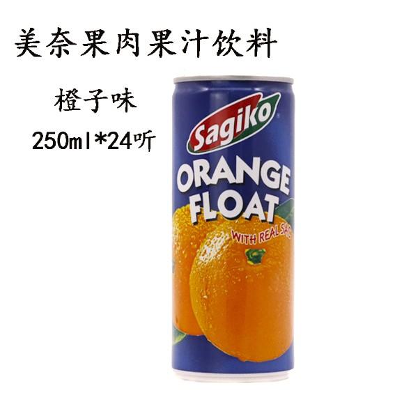 美奈橙子味果汁果肉饮料250ml*24瓶